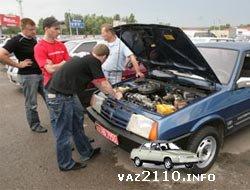 Покупка ВАЗ 2110, 2111, 2112