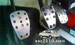 Педали ВАЗ 2110, 2111 и 2112