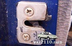 Замена замков на бесшумные на ВАЗ 2110, 2111 и 2112