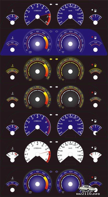 Тюнинговые шкалы приборов для ВАЗ 2110-2111-2112