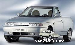 Пикап на базе ВАЗ 2110